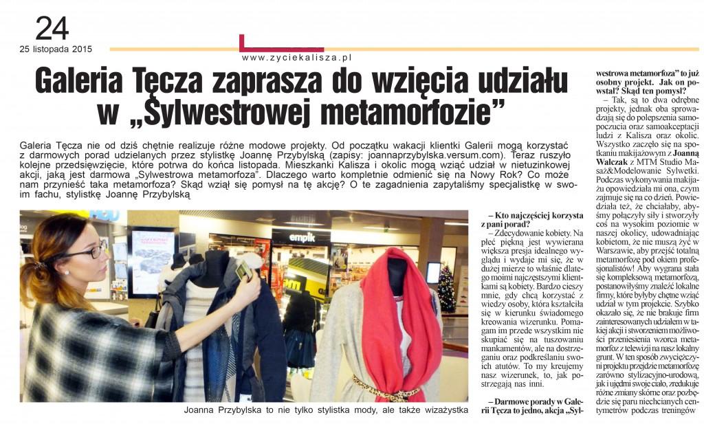 zepzka1125s021